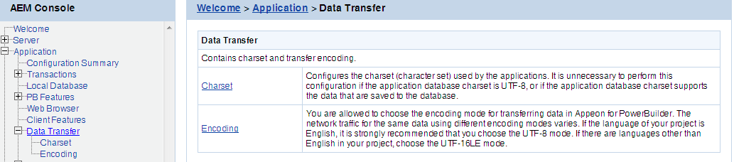 Data Transfer - - Appeon Server Configuration Guide for  NET