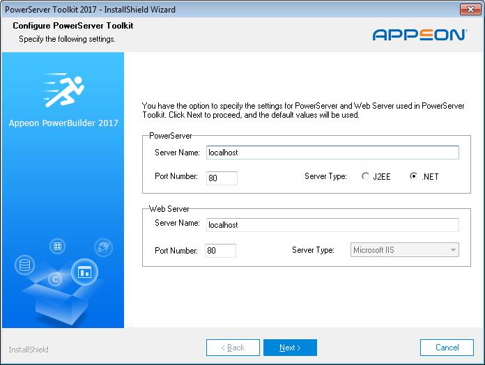 powerserver toolkit installation installation guide for rh appeon com PowerBuilder Man PowerBuilder Logo